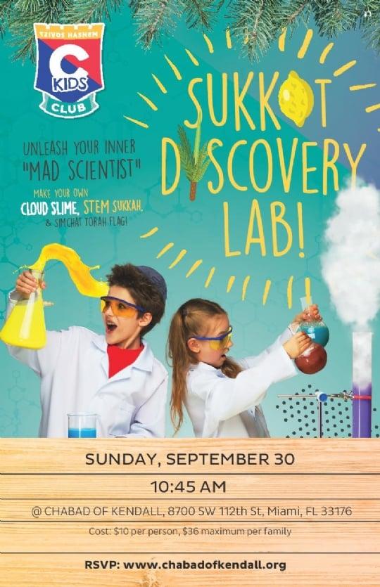 Sukkot Discovery Lab (editable) -page-001.jpg