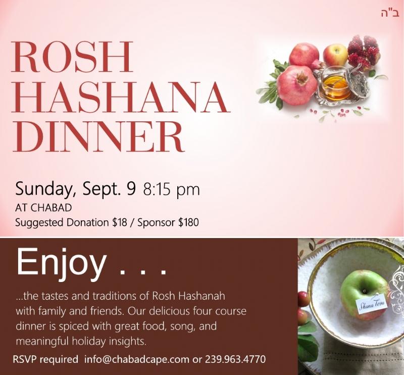Rosh Hashanah Dinner.jpg