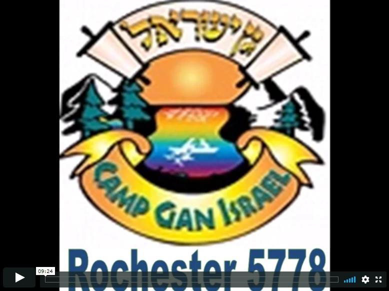 Camp 5778.jpg