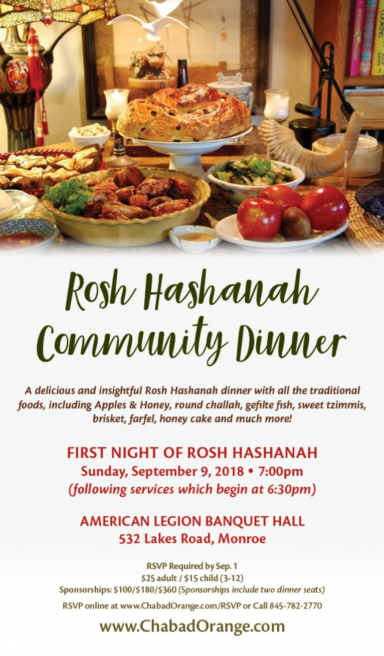 Rosh Hashanah Community Dinner Chabad Of Orange County