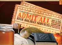 High Holiday Reservation Form