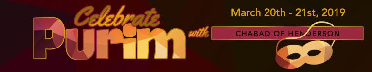 chanukah 2016 banner.jpg