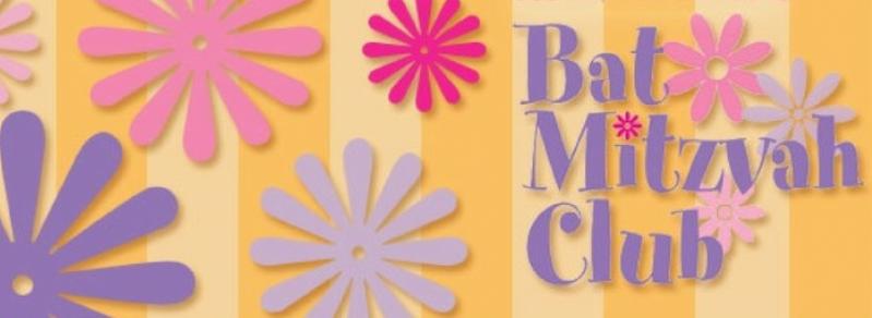 BMclub.png