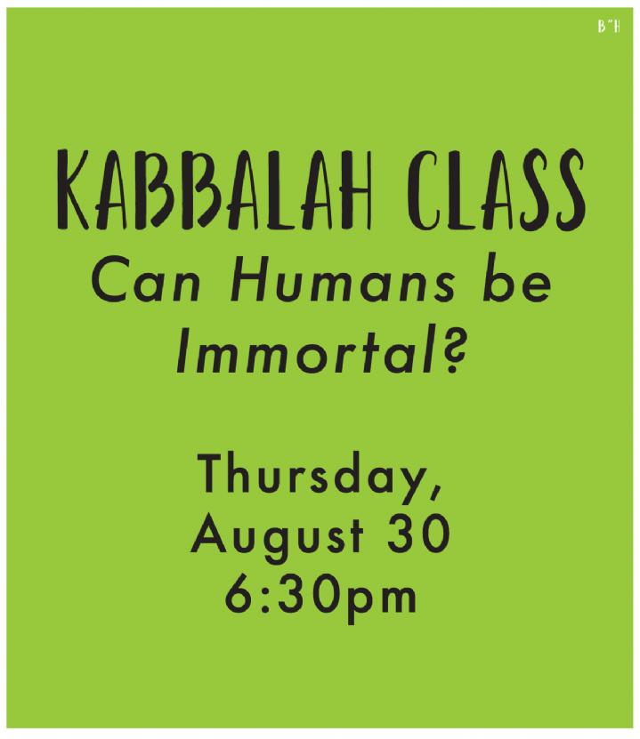 Kabbalah Class.png