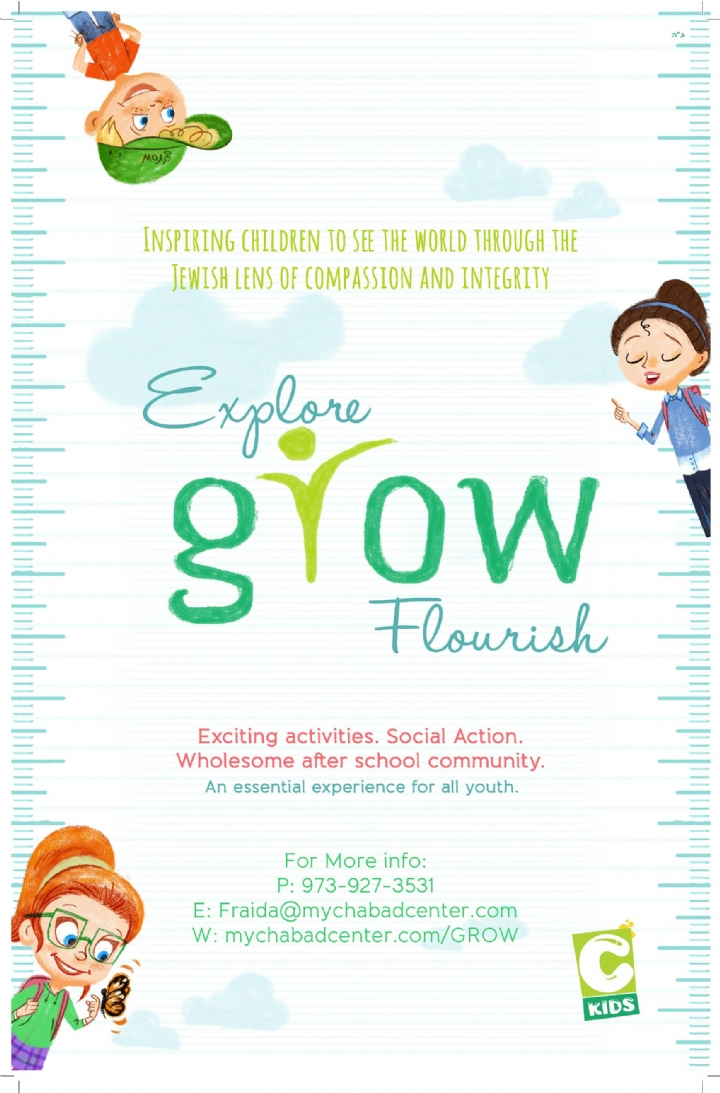 grow poster-page-001.jpg