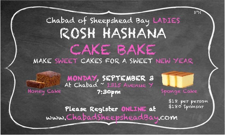 reg cake bake flyer.jpg