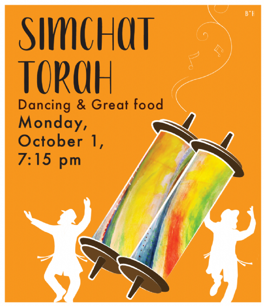 Simchat Torah.png
