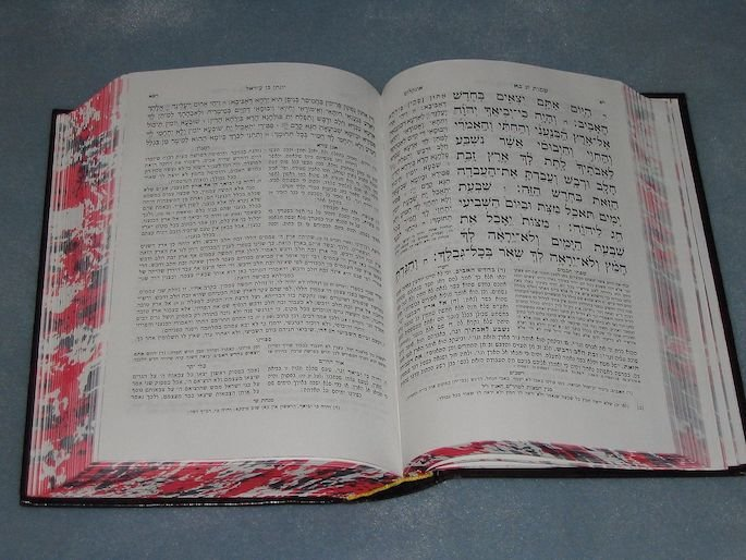 In this standard edition of the Five Books of Moses with commentary, one can see the translation of Onkelos to the immediate left of the main Hebrew text.