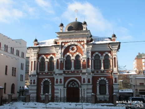 sinagogue podil.jpg