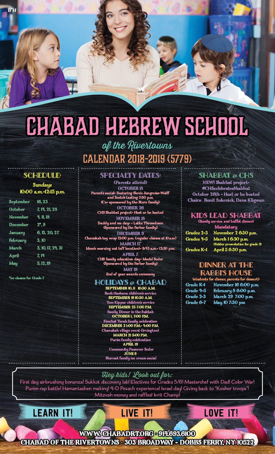 Hebrew School Calendar 2018 web.jpg