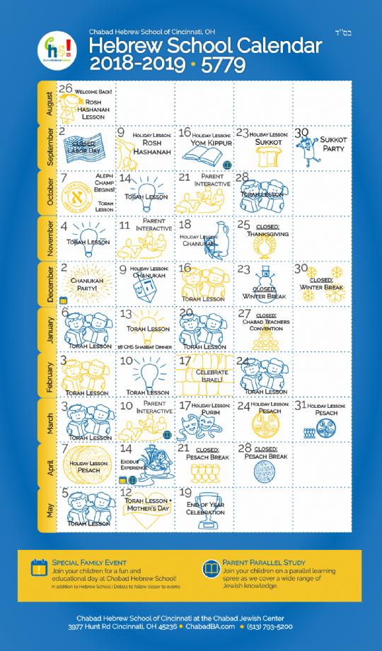Cinci Calendar.png