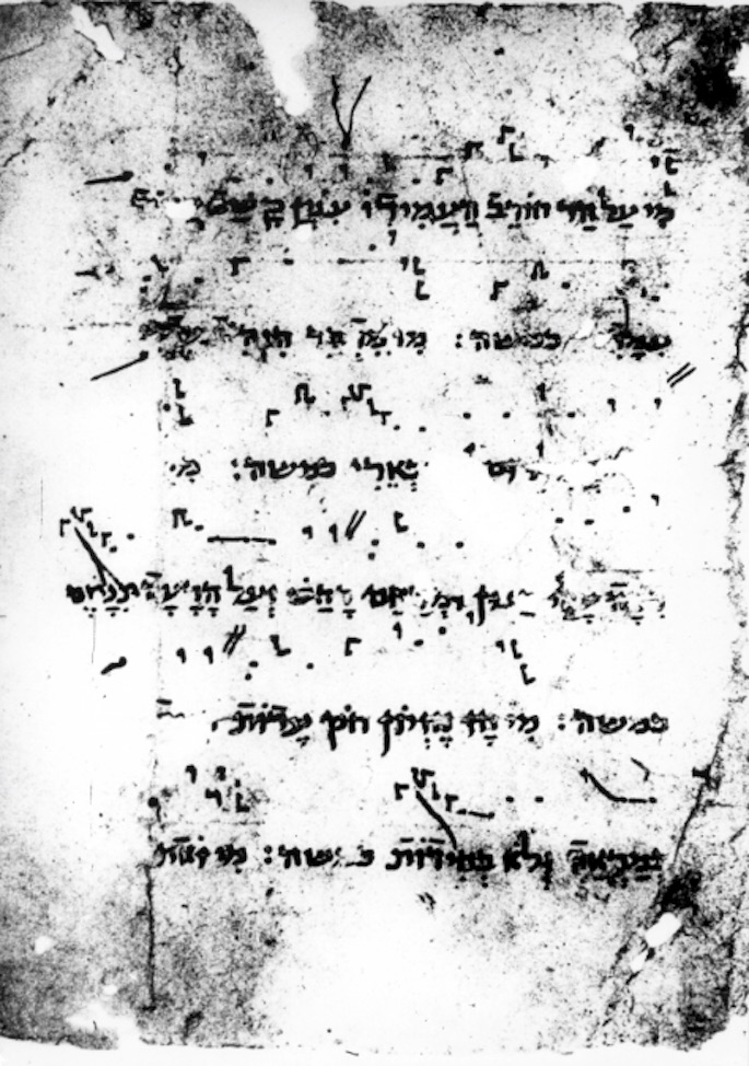 This original liturgical composition by Obadiah with musical notes was preserved in the Cairo Genizah (New York, JTS, Adler Collection, ms. 4096 recto).