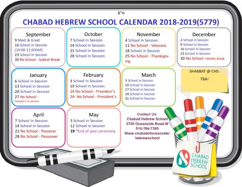 calendar magnet.jpg