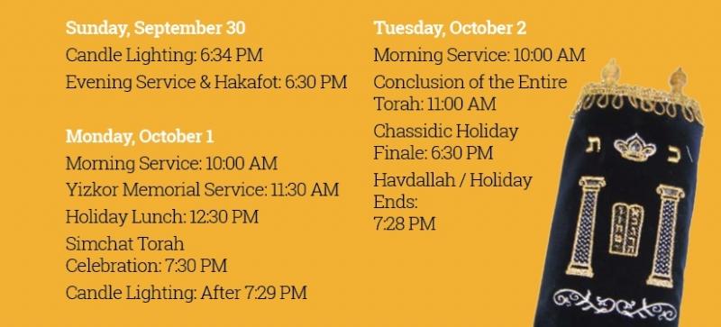 Simchat Torah1.jpg