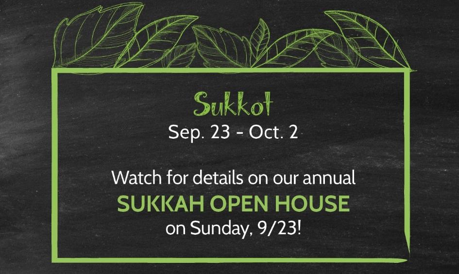 Sukkos Open House.jpg