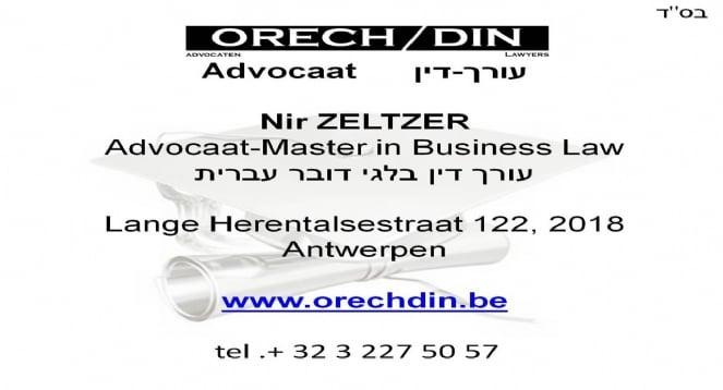 Orech Din Zeltzer aug 2018.jpg