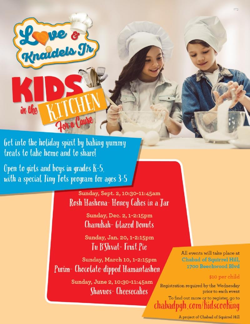 Kids_in_kitchen (1).jpg