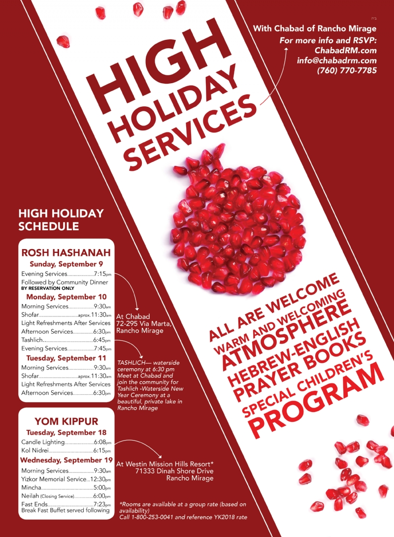 Rosh Hashana Flyer - Email (1).jpg