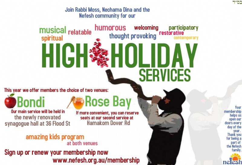High Holidays 5779.jpg