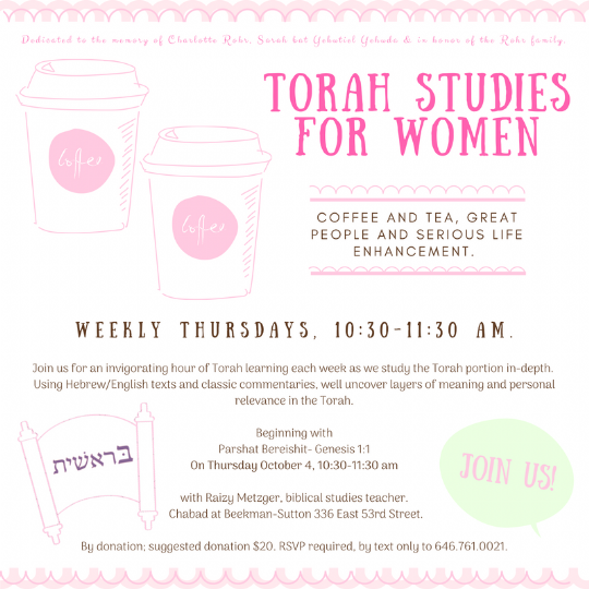 Torah Studies for Women- Pink with Torah.png