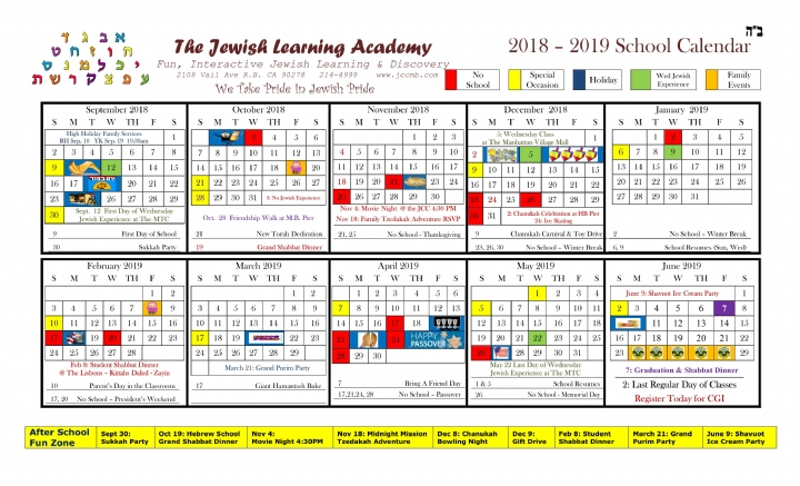 Hebrew School Calendar 2108-19-1.jpg