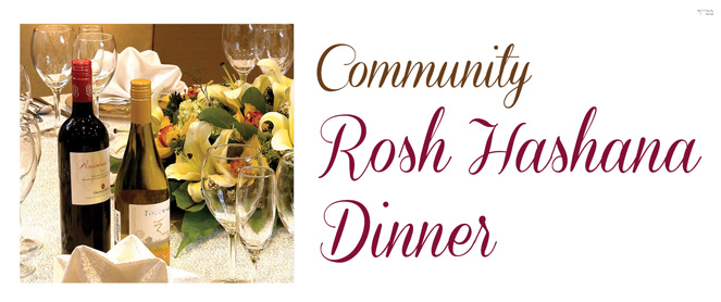 Community Rosh Hashana Dinner