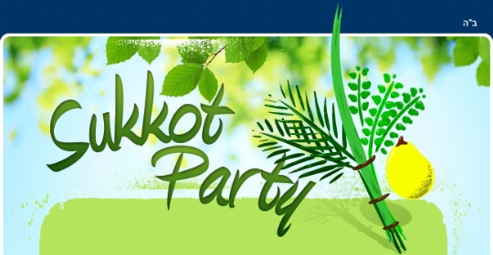 Sukkah Party.jpg
