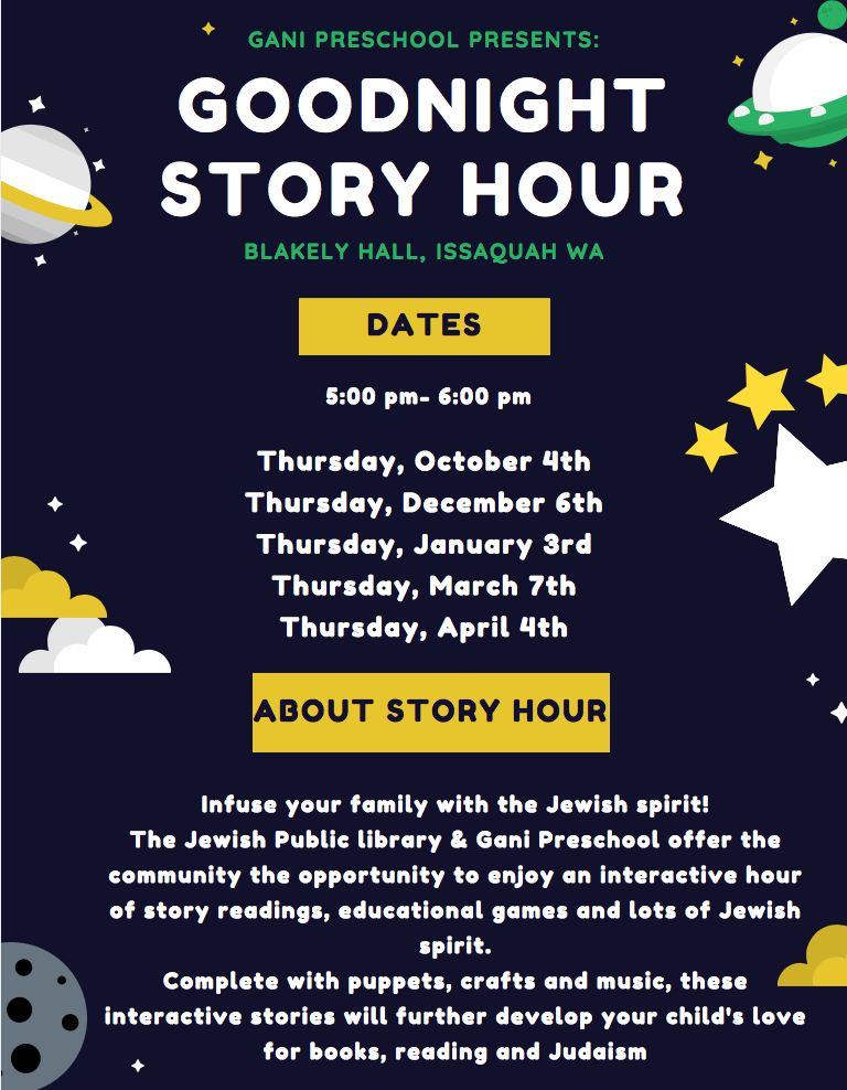 Copy of Chanukah Story Hour.png