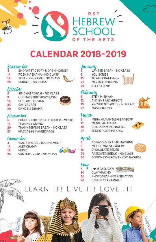 Hebrew School 2017 calendar.jpg