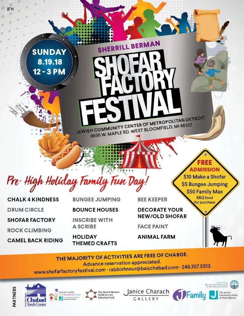 Shofar Factory 2018 8.5x11.jpg