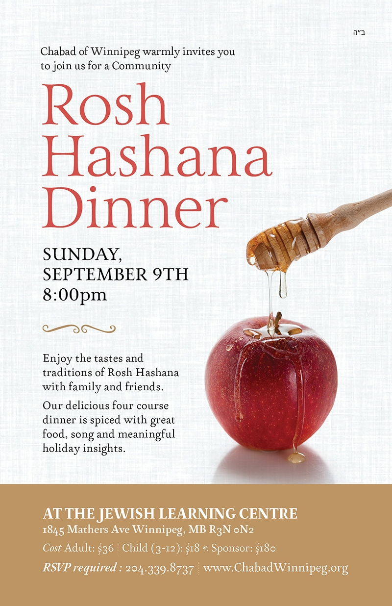 rosh hashana dinner winnipeg.jpg