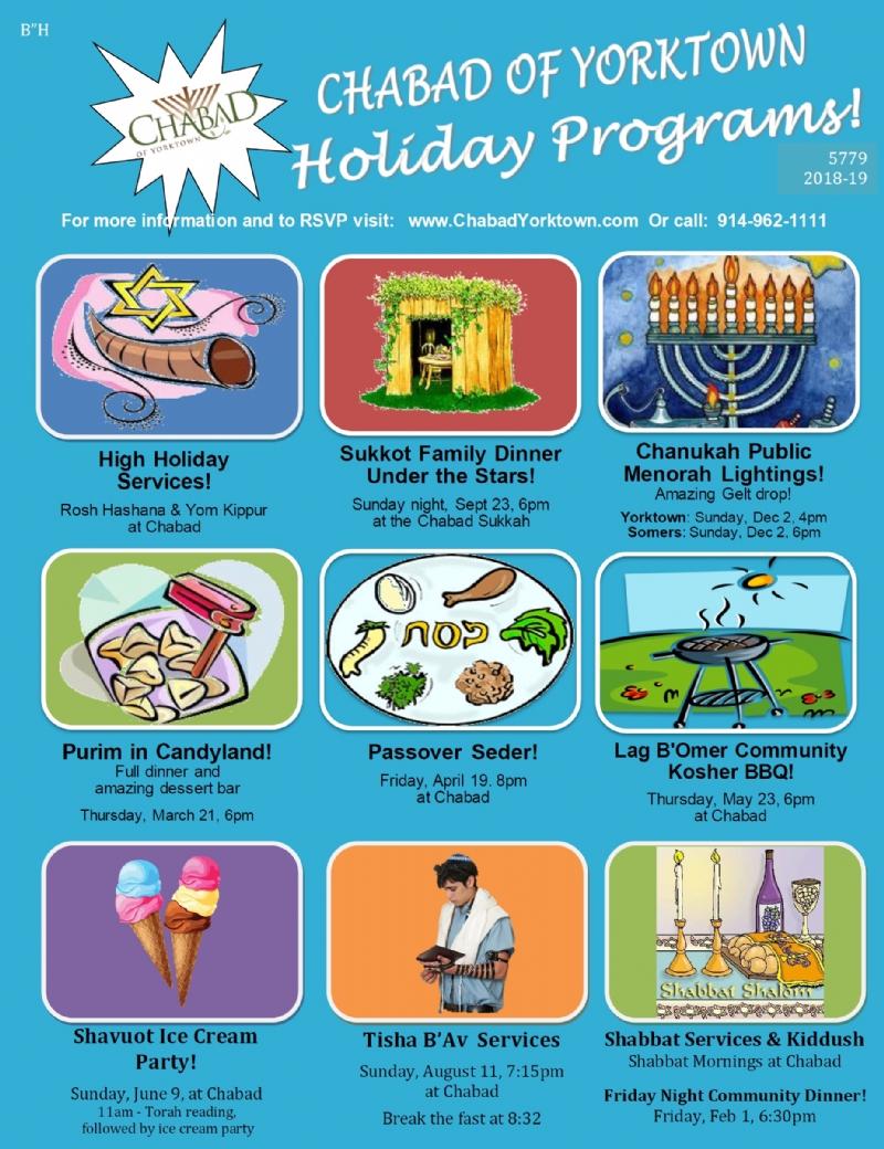 Holiday programs 5779.jpg