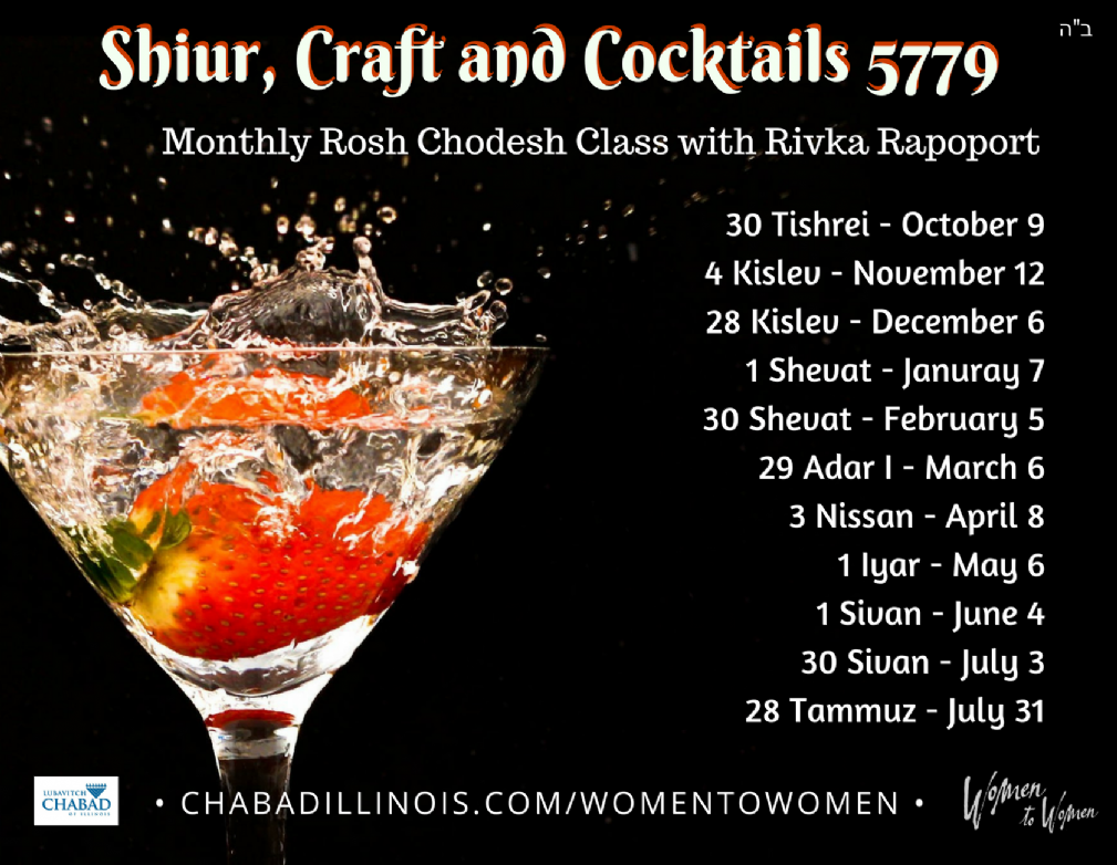 Shiur, Craft and Cocktails - Magnet 5779.png