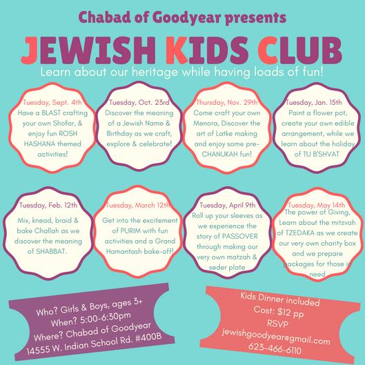 jewish kids club.png