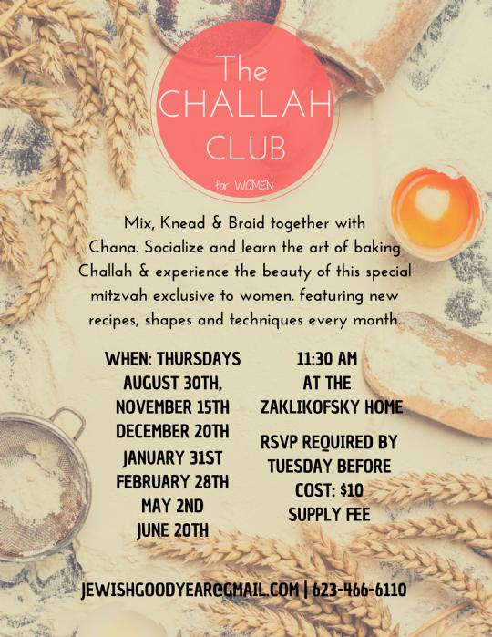 challah club (1).png