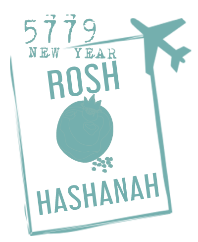 rosh-hoshanah-stamp.png