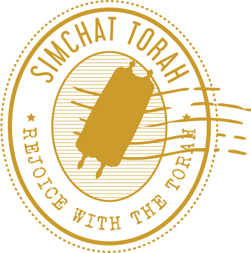 simchat-torah-stamp.png