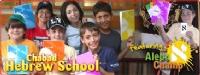 Hebrew School Pics!