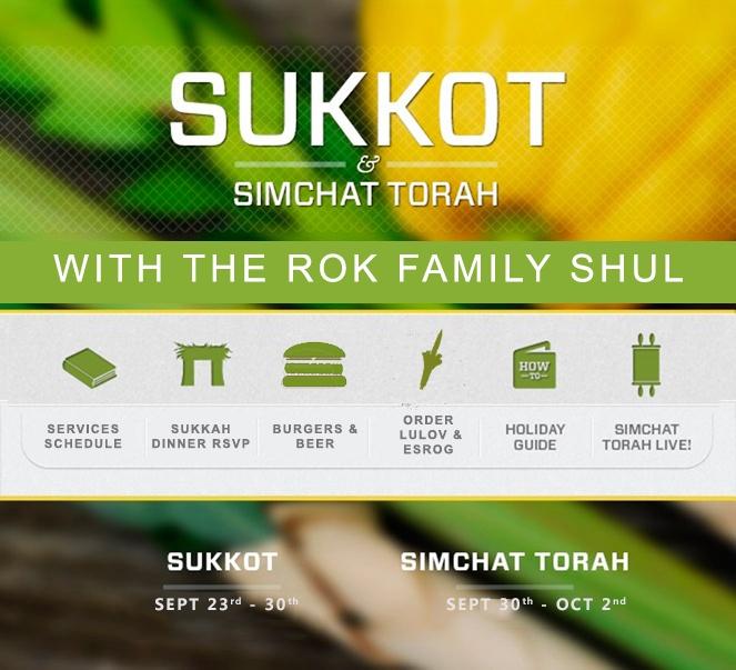sukkot get splash page.jpg