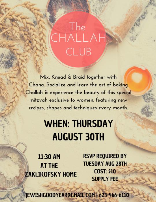 challah club.png
