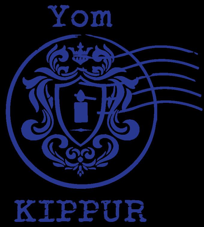 yom-kippur-stamp.png