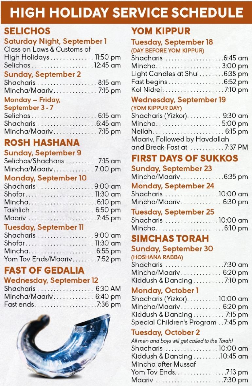 High Holiday schedule.jpg