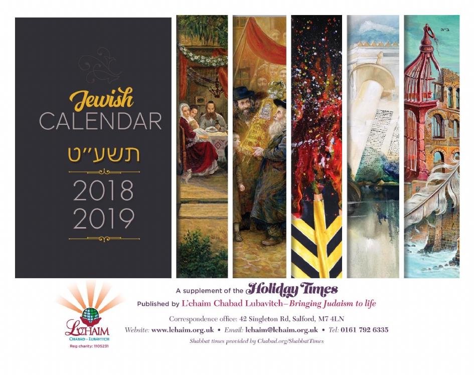 calendar 2019-page-001 .jpg