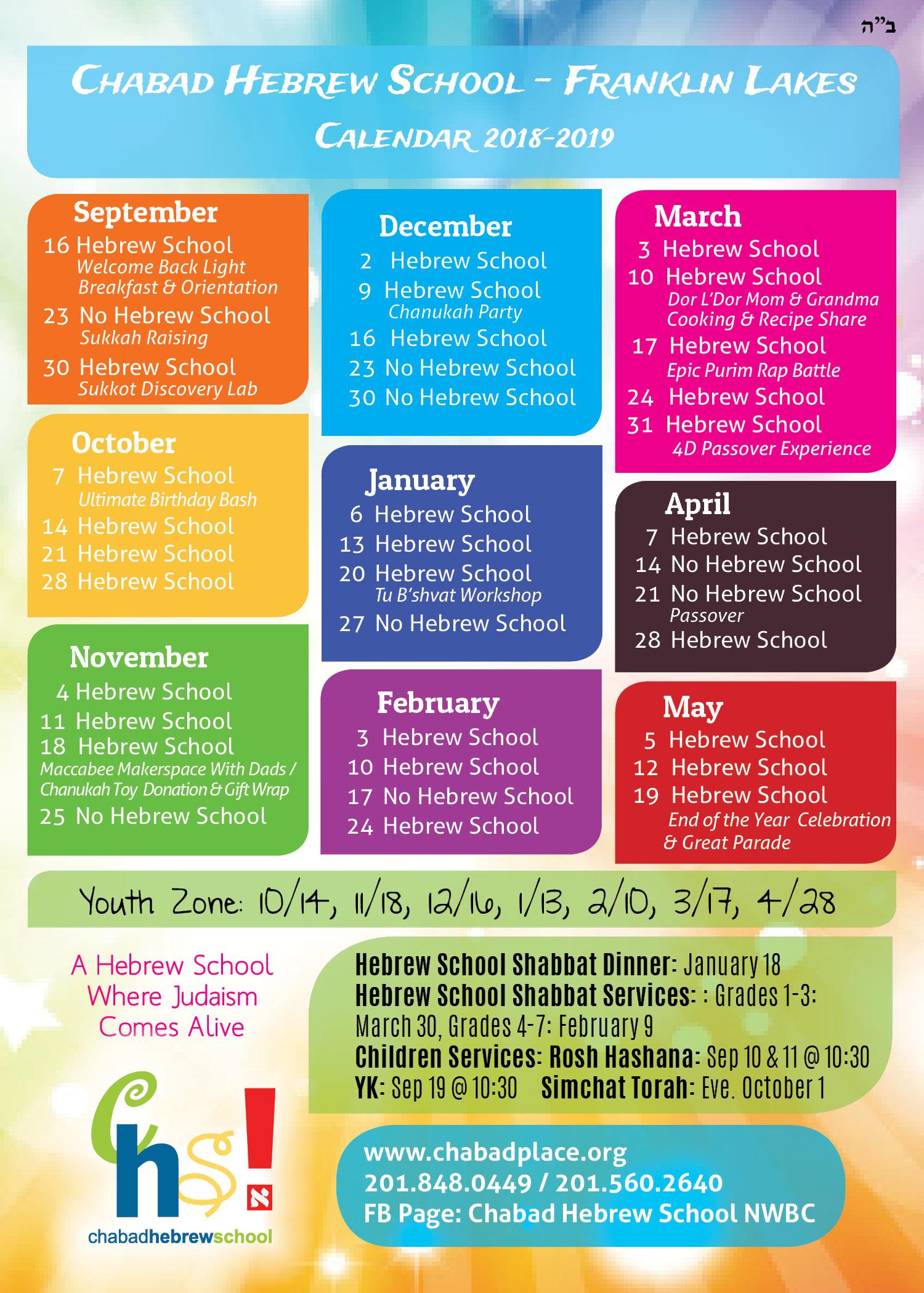 Torah Calendar.Calendar Chabad Jewish Center Of Nwbc