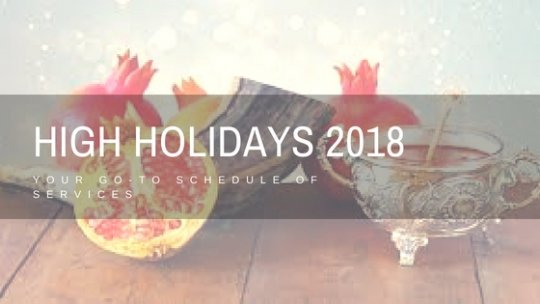 High Holidays banner 2017.jpg