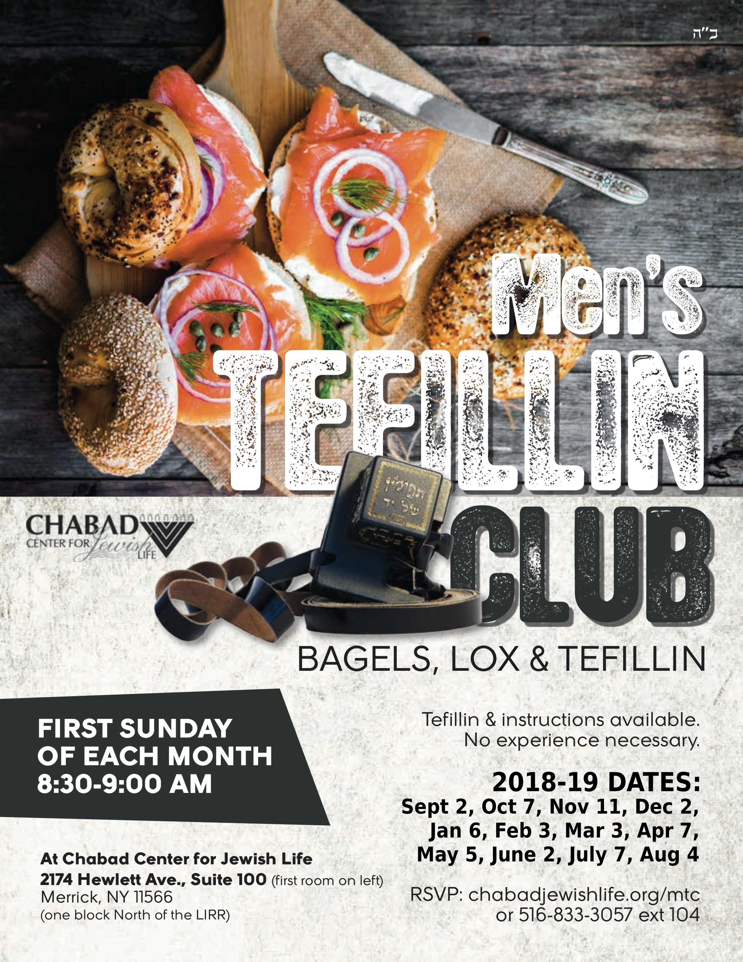 Tefillin_club.jpg