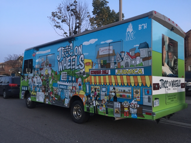 Mitzvah Tank - JRCC on Wheels - 7.jpg