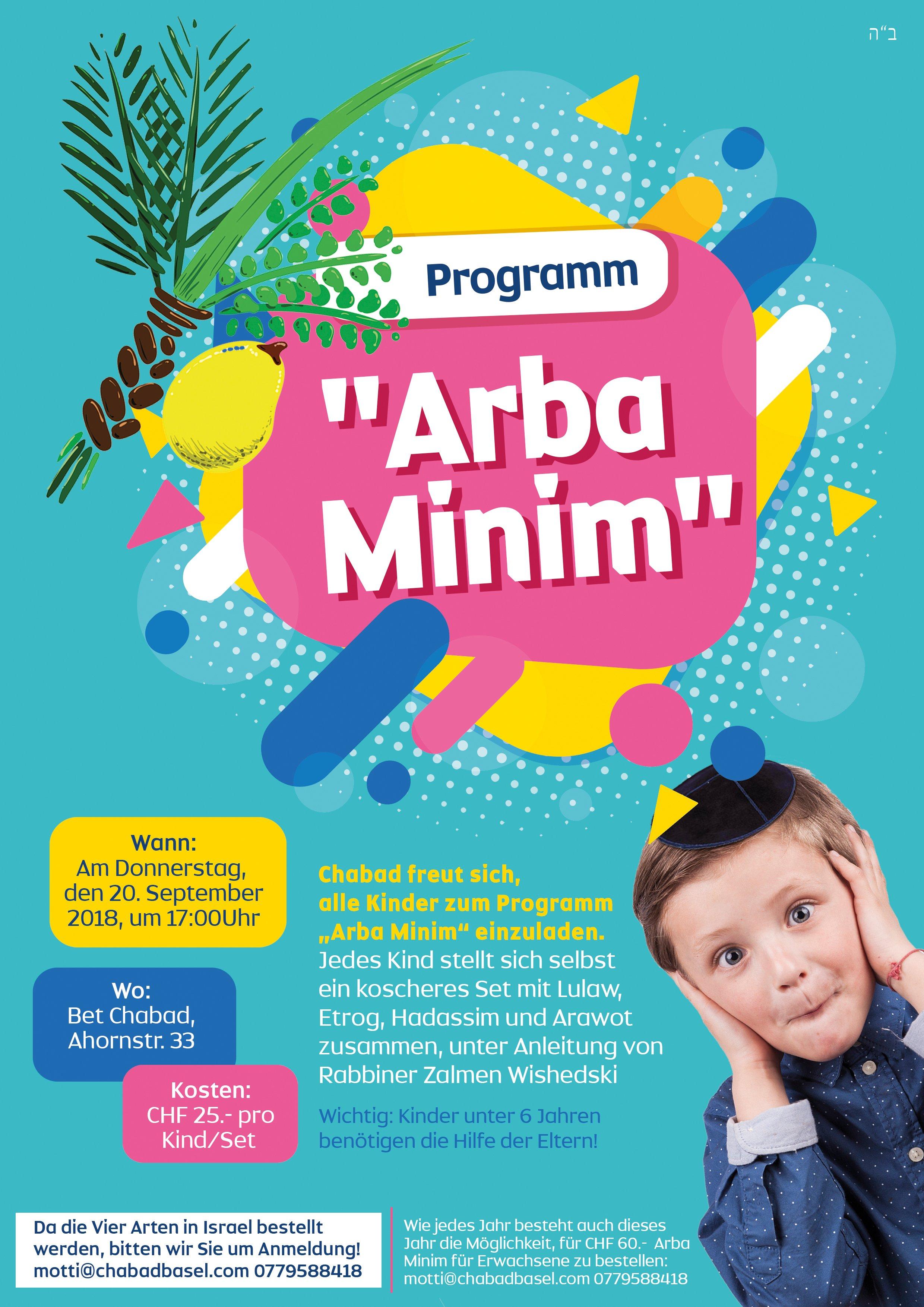 Kids Arba Minim.jpg