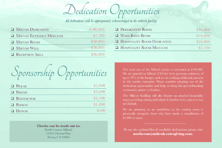 mikvah brochure side 2.png
