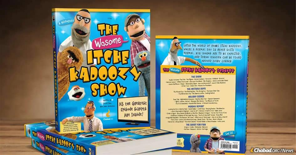 Many of the most popular episodes of Itche Kadoozy, the wonderfully wacky web video series, are now available as a soft-cover 408-page book.